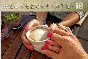 一杯有愛的咖啡您喝過嗎?