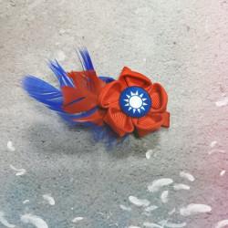 【中華民國手作系列】-國旗花系列原版包裝☆1入裝