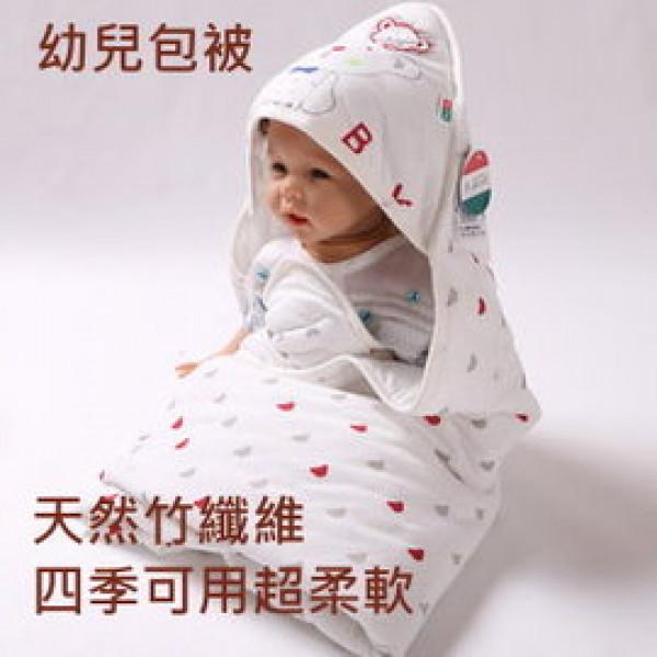 嬰幼兒包巾中的極品,多功能春夏秋透氣舒適包巾,包被獨特設計包覆小寶寶天然竹纖維/寶寶包被/包毯/包腳可愛包毯/彌月好禮