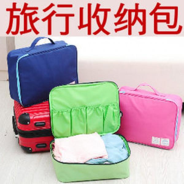 活力土包子【媽咪的好幫手】有了它,貼身衣物不再跟雜物混在一起井然有序/內衣褲整理包/收納包/收納盒/萬用包/旅行袋/旅行包/隨身盥洗包
