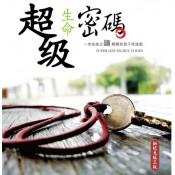 文化書香 (8)
