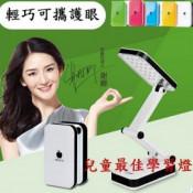科技照明 (2)