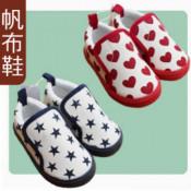 帆布鞋 (23)