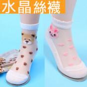 透氣襪 (7)