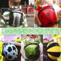 兒童包系列