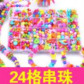 diy啟發益智 (7)