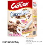 【嚴選在地食品】【喜瑞爾】 Funky Mix 珍珠奶茶風味球狀好口感脆餅160G