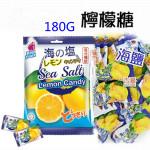 【嚴選進口食品】馬來西亞 BF 海鹽玫瑰鹽檸檬糖  180G裝 糖果 喜馬拉雅山岩鹽 運動 補充