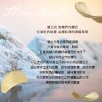 【嚴選在地食品】【華元】波的多鹽之花洋芋片