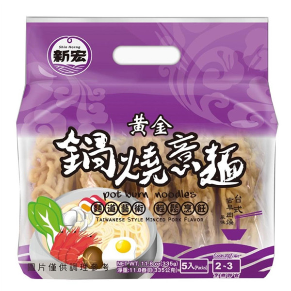 【嚴選在地食品】黃金鍋燒意麵(香傳肉燥風味)5入/每袋