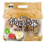 【嚴選在地食品】黃金鍋燒意麵(柴魚海鮮風味)5入/每袋