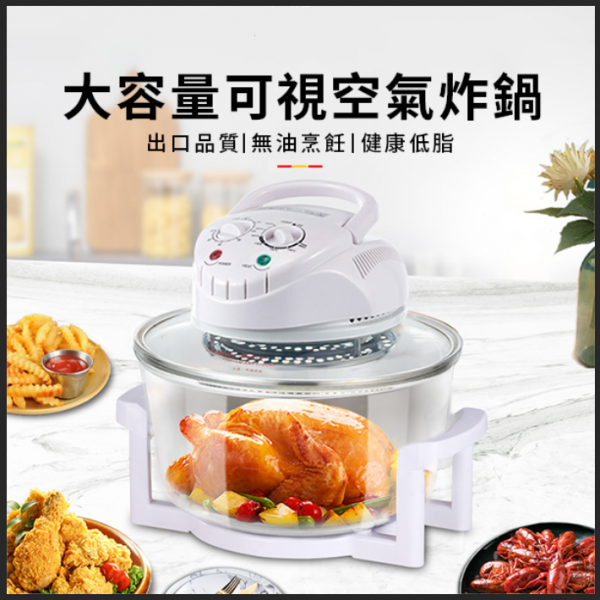可透式氣炸鍋大容量新款智能家用炸鍋12KL多功能光波空氣爐無油烤箱