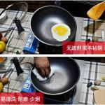 【無煙廚房好廚需要好鍋】麥飯石3件組 輕巧不沾鍋  炒菜鍋子+鏟子+強化玻璃蓋 (底層複合加厚電磁爐也能用)