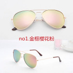 【防護兼造型時尚太陽眼鏡】抗UV-防紫外線 ,網紅雷鵬帥氣款式