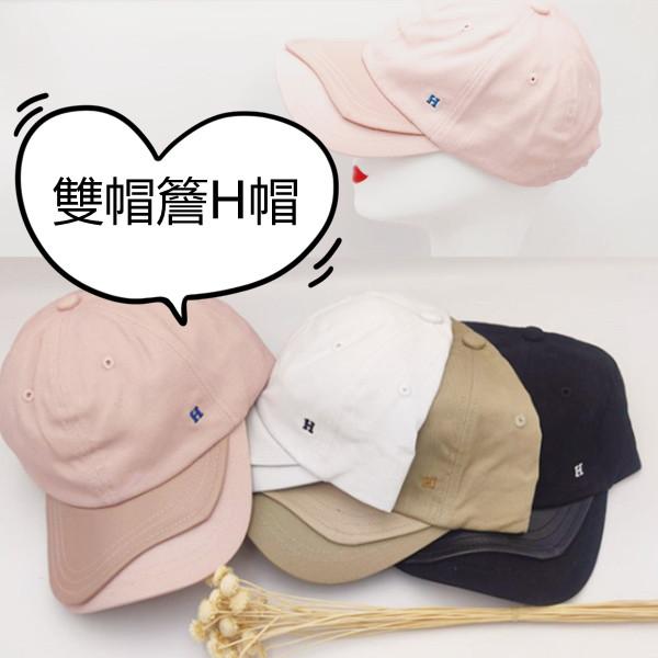【四季可戴】雙帽簷H帽 帥氣棒球帽,雙層透氣,後面可調寬度,有別於一般單層帽採用優質棉料吸濕排汗材質/親子帽^^★/秋冬帽子/春夏帽子/造型帽